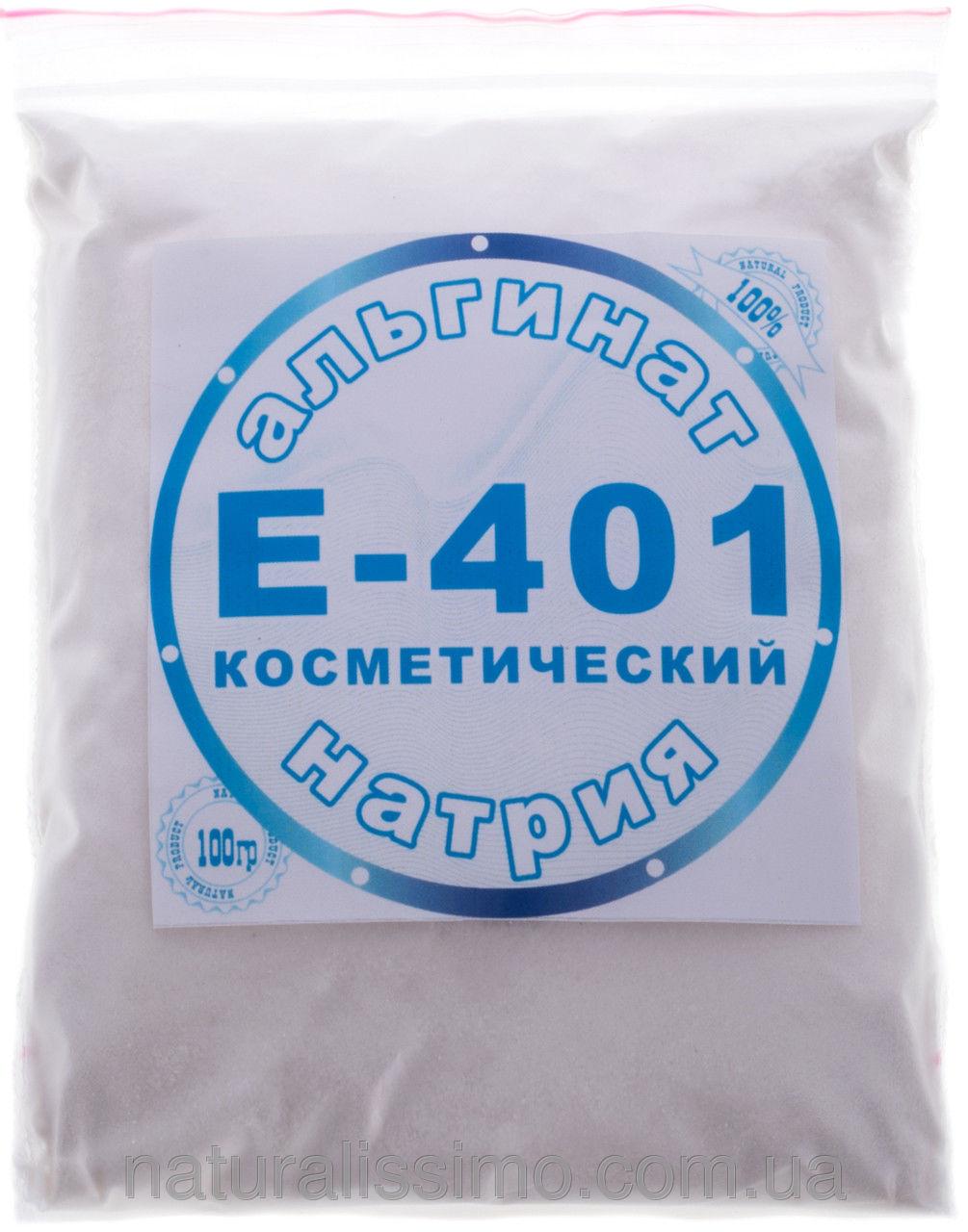 Упаковка с альгинатом натрия