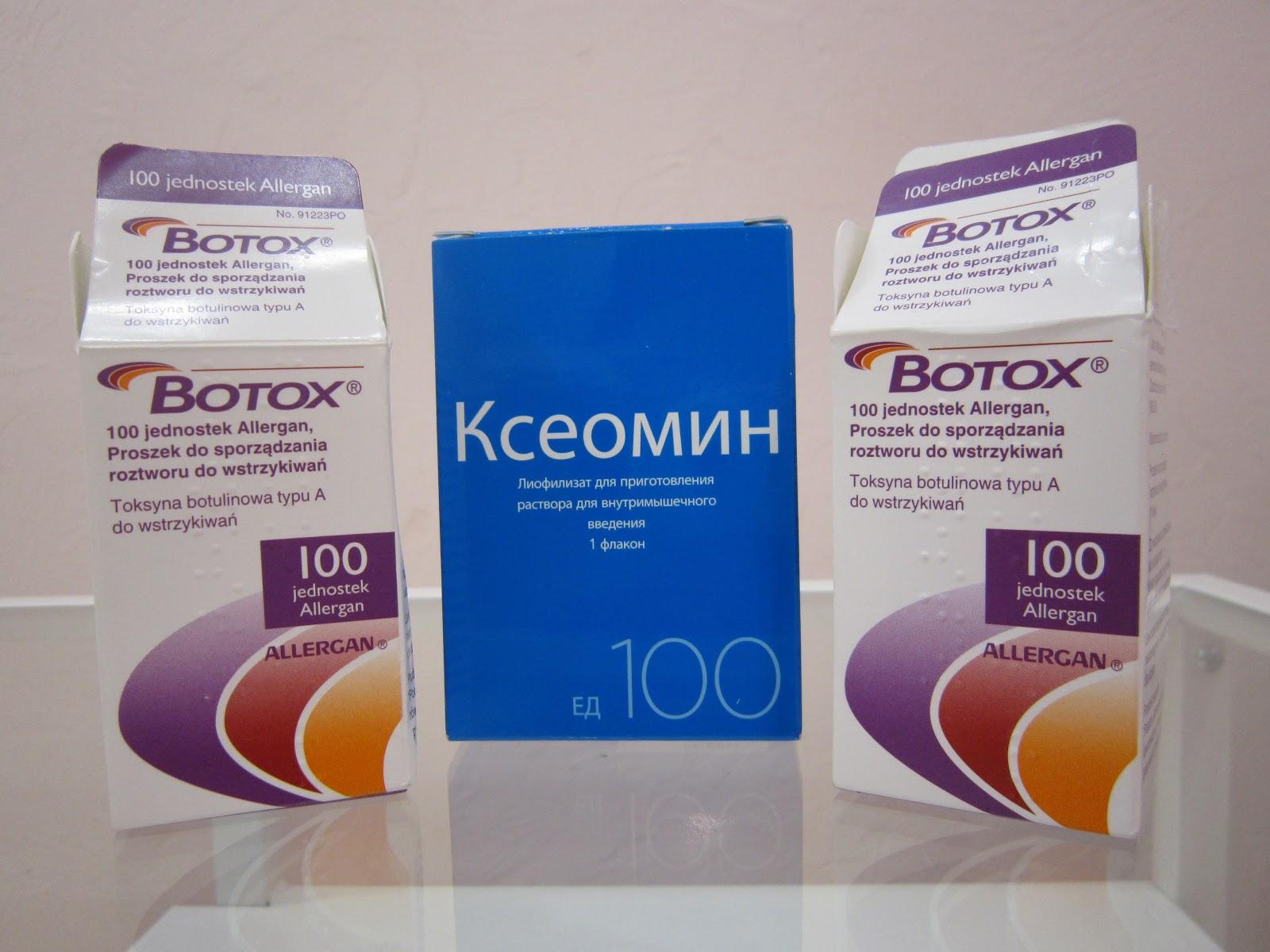http://tvoe-lichiko.ru/wp-content/uploads/2017/04/Botox-Kseomin.jpg