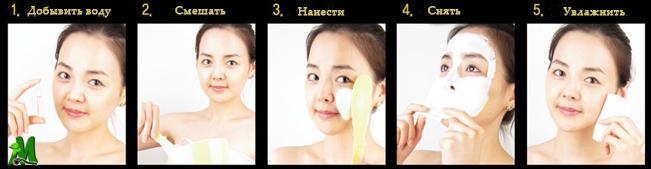 Как делать альгинатную маску - фотоинструкция