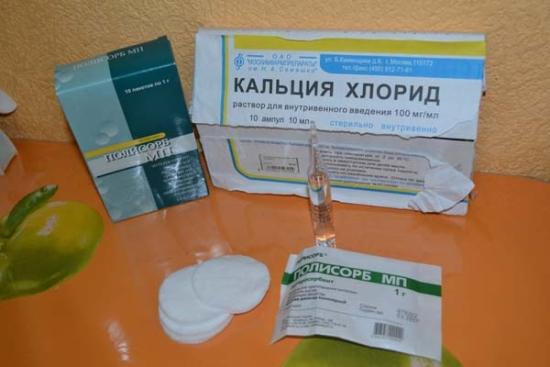 Фото с сайта: skrabim.ru