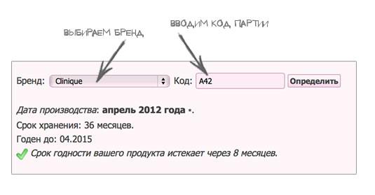 Фото с сайта larabar.ru